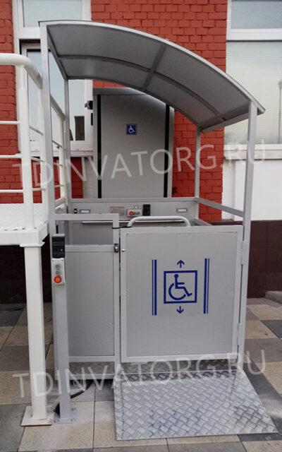 Подъемник для инвалидов ПВИТ 2000-2 ТДИнваторг Купить