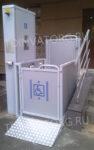 Подъемник для инвалидов ПВИТ 2000-3 ТДИнваторг Купить