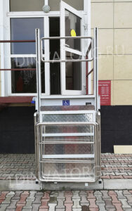Подъемник для инвалидов ПВИТ 2000Т-4 ТДИнваторг Купить