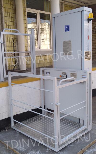 Подъемник для инвалидов ПВИТ 2000 ТДИнваторг Купить
